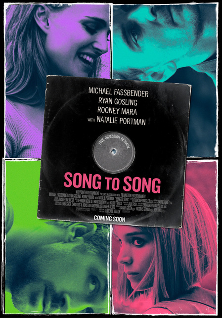 Cover - Song to Song